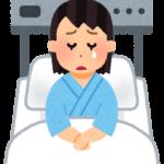 入院中の暇つぶしは映画と音楽で気を紛らわす。胆石治療④